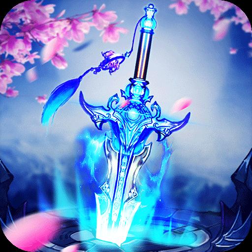 仙剑幻境官方版
