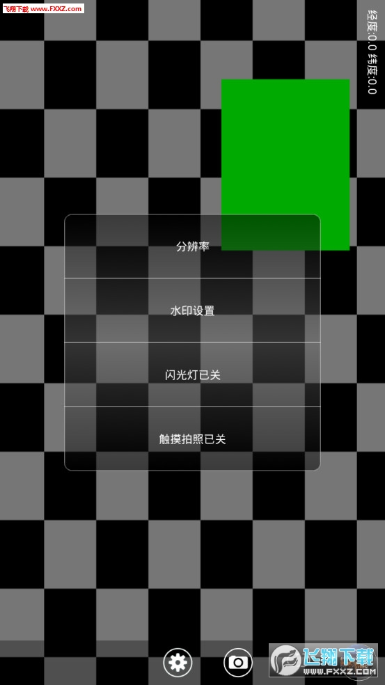 时间美图相机app5.6.7截图2