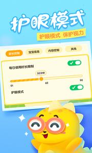 瓜瓜龙动画屋app1.1.0截图2
