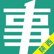 陕西事考帮app