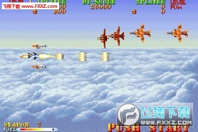 3D雷神无敌战机安卓版截图1
