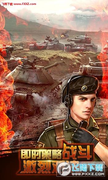 雷霆坦克BT官方版截图2
