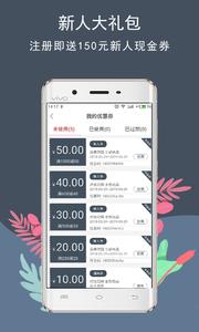 花韵鲜花appv3.5.0截图1
