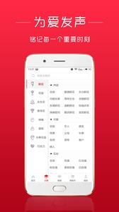 娟蝶app安卓版v5.0.0截图2