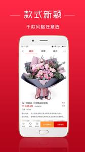 娟蝶app安卓版v5.0.0截图1