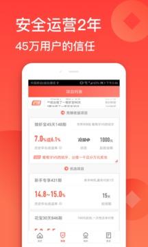 花虾金融app7.3.0截图3