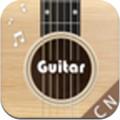 和弦吉他手机版 v1.0.6