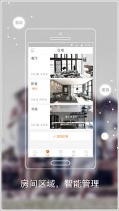 斑点猫智能猫眼app3.51.00截图3