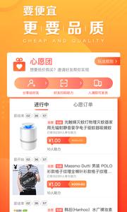 苏宁拼团app2.1.1截图2