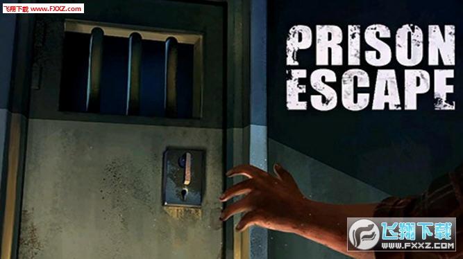 监狱逃生之谜伟德娱乐截图1