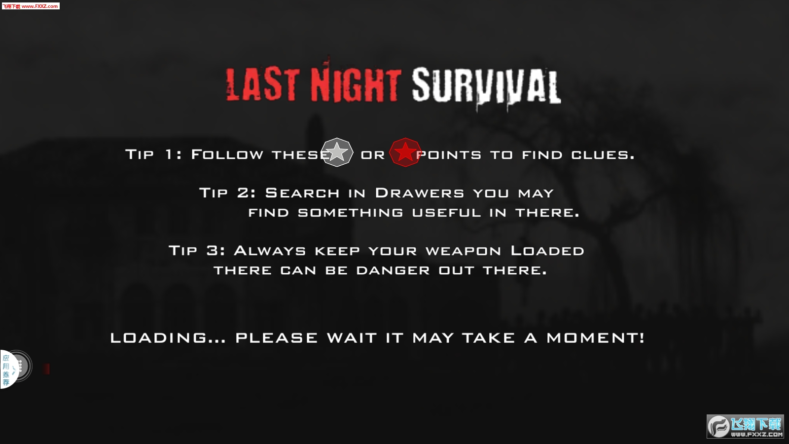 LAST NIGHT SURVIVAL手游截图1