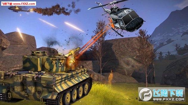 坦克射击战场安卓版截图2