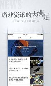 爱玩appv2.2.8最新版截图2