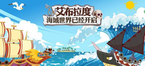 报告船长手机版_报告船长伟德娱乐_报告船长安卓版