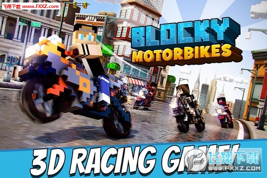 Blocky空闲摩托自行车截图0