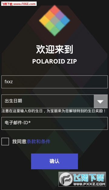 Polaroid ZIP手机版