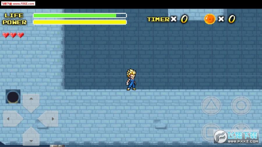 Super Saiyan God Legend超级赛亚人传奇安卓版
