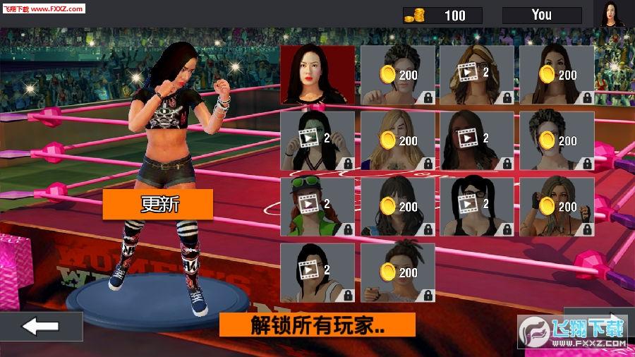坏女孩摔跤2018中文版