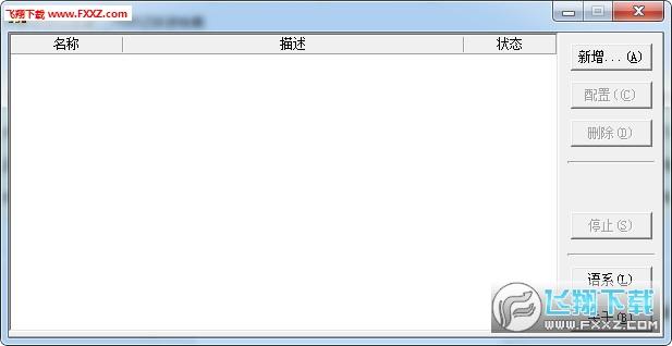plc编程软件(COMMGR)