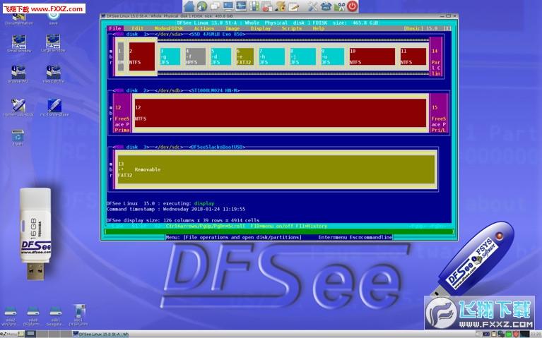 硬盘映像数据恢复软件DFSee