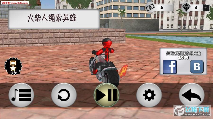 火柴人绳索英雄v2.8最新中文版