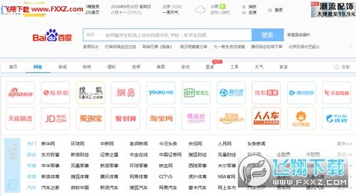 傲游5浏览器绿色版