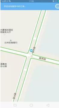 蓝码约车司机端app