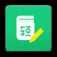 自考轻题库app 1.0.0