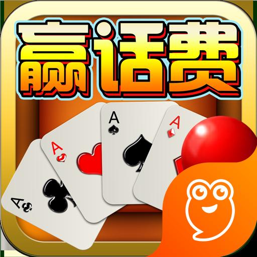 鱼丸游戏官方app