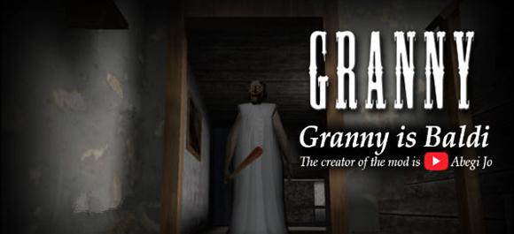 逃离奶奶家游戏_恐怖奶奶家逃离游戏