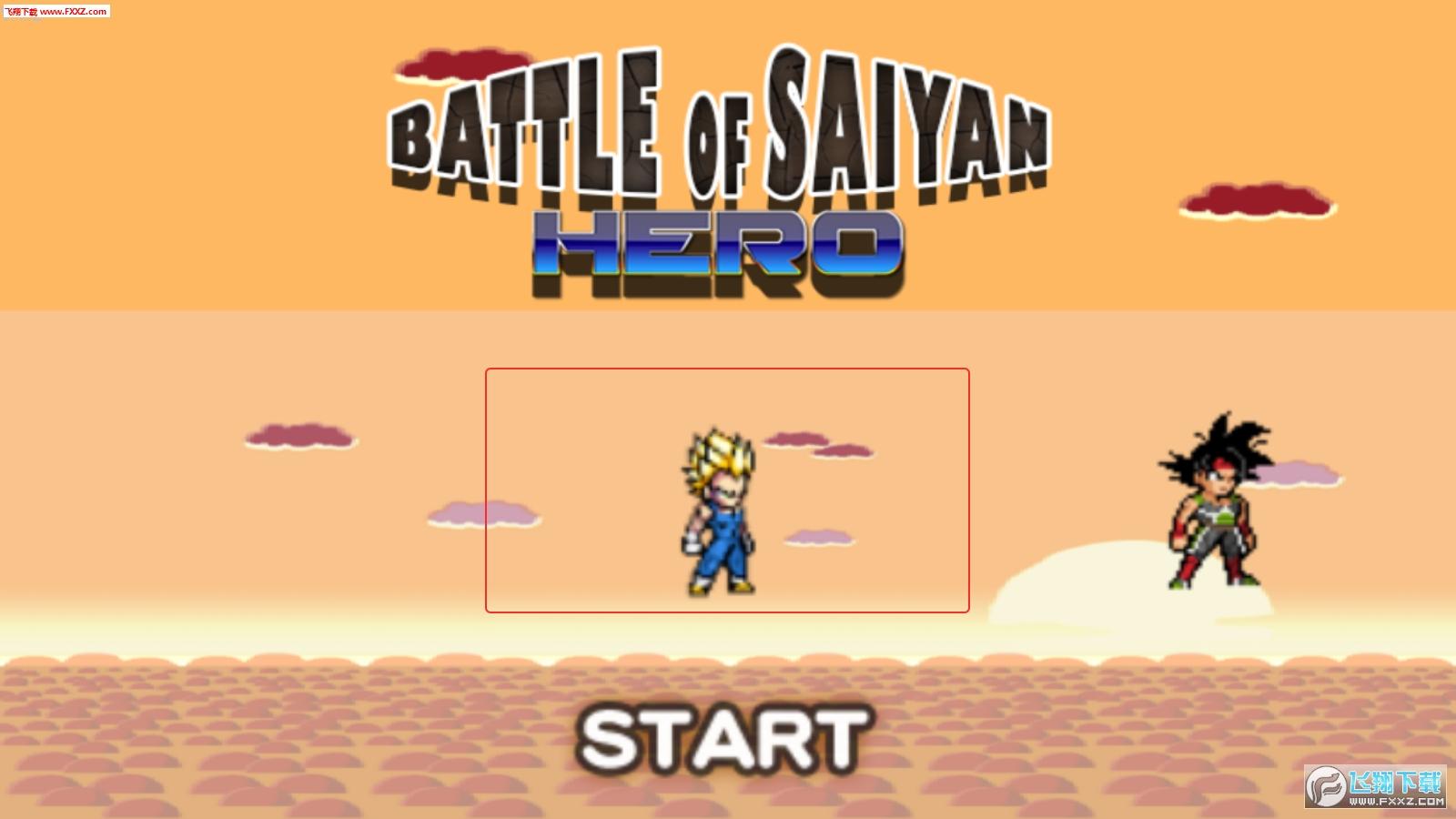 Super Saiyan God Legend超级赛亚人传奇安卓版截图0