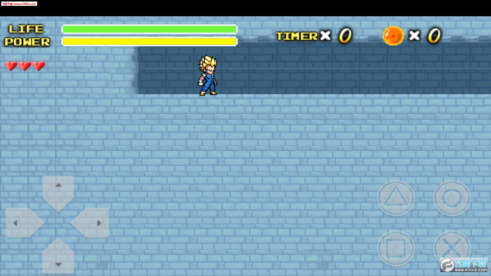 Super Saiyan God Legend超级赛亚人传奇安卓版截图1