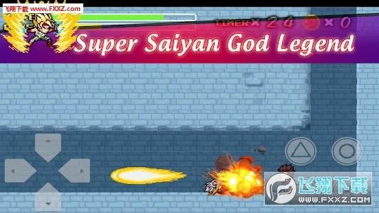 超级赛亚神传说(Super Saiyan God Legend)安卓版截图0