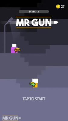 神枪手吃鸡手机版截图1