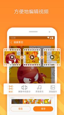 DU Recorder安卓录屏app截图1