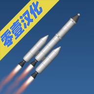 航天模拟器v1.4中文版