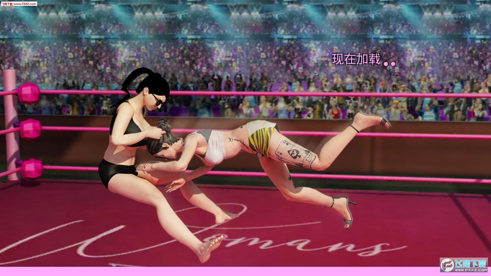 坏女孩摔跤2018中文版截图0
