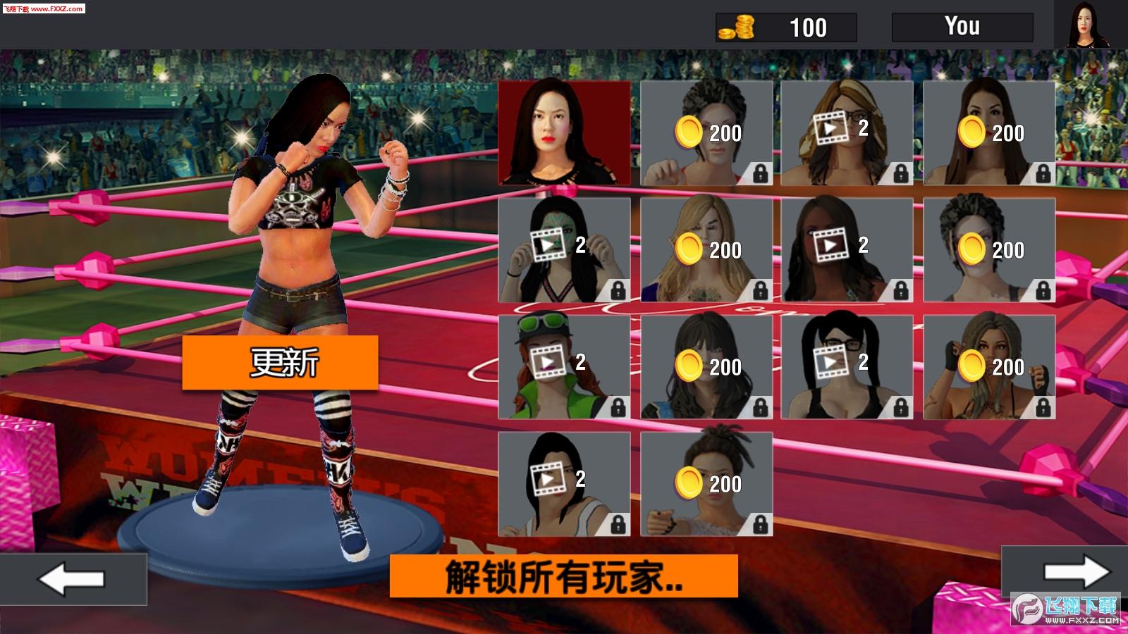 坏女孩摔跤2018中文版截图1