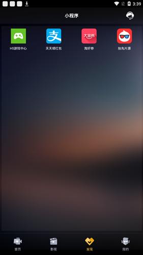搜云影视appv1.07截图3