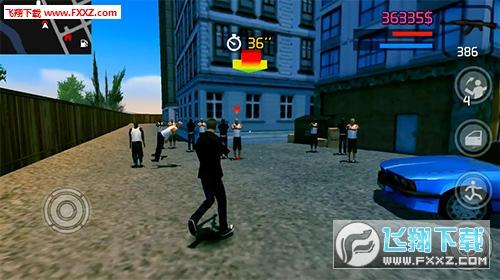 枪击城市安卓版截图3