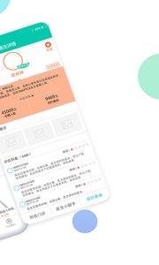 神顺中医appv1.1.0截图2