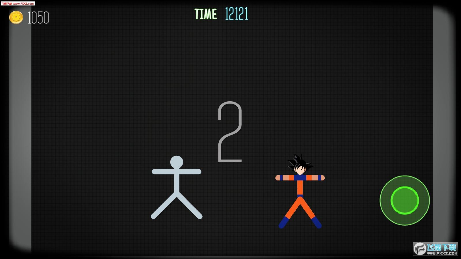 火柴人龙珠战士Z安卓版截图1