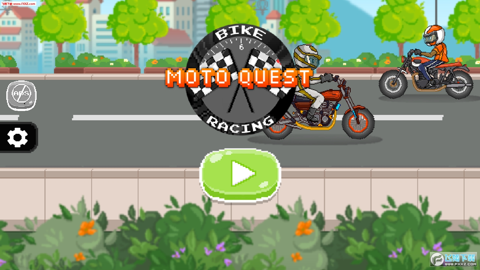 Moto uest Bike racing手游截图0