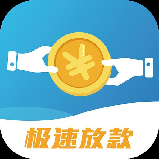 武汉公积金管家app 3.1.0.0727