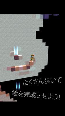 pixelmap2(像素冒险)安卓版截图1