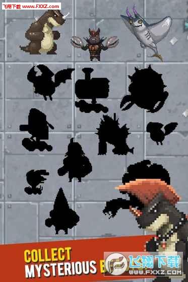 World Beast War世界怪兽战争截图1