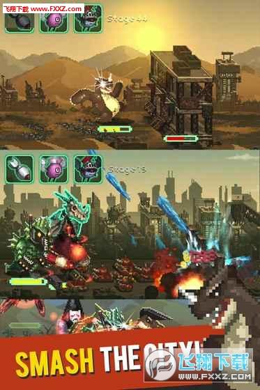 World Beast War世界怪兽战争截图2
