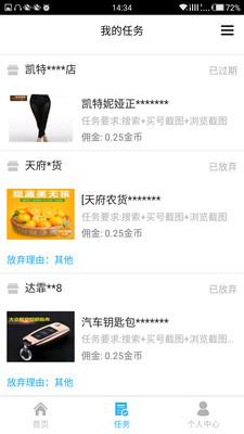 旺铺宝盒app安卓版截图3