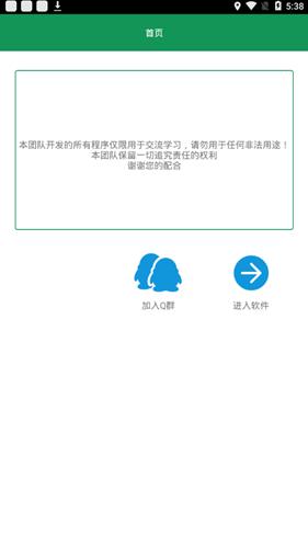 QQ手机名片背景大全v1.0截图0