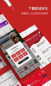 海淘免税店app截图2